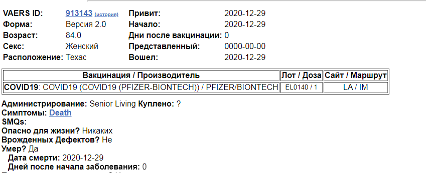 2021-05-26_12-30-20