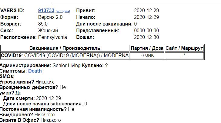 2021-05-26_12-30-38