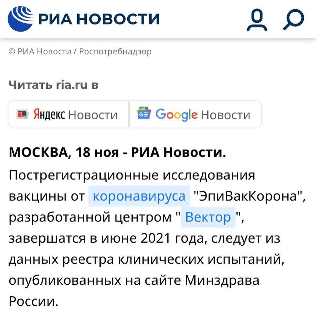 eduard.kobyakov_141833236_2970249236595021_6574704241473208342_n