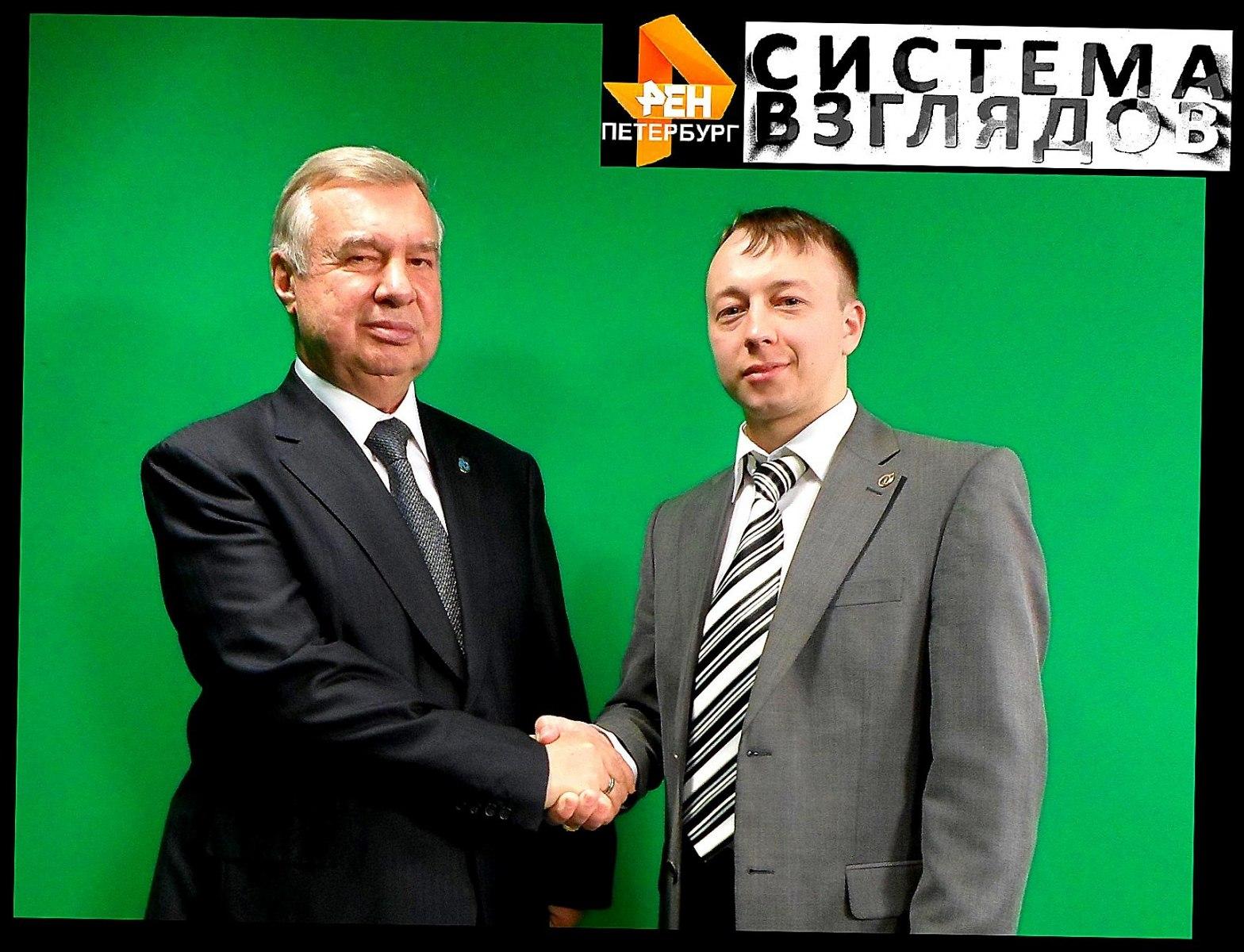 Фото из архива. Сергей Иванов