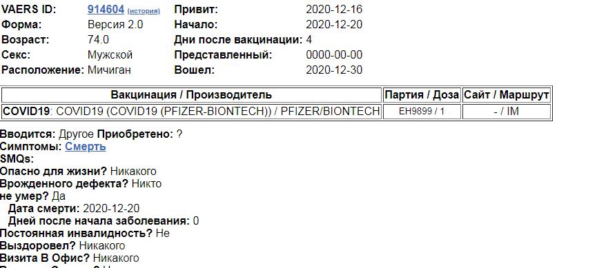 2021-05-26_12-30-48