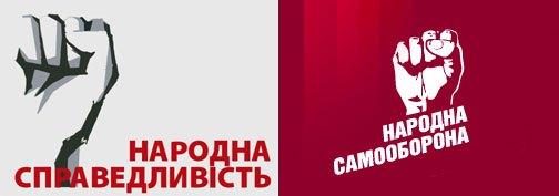 narodna-samooborona_10377